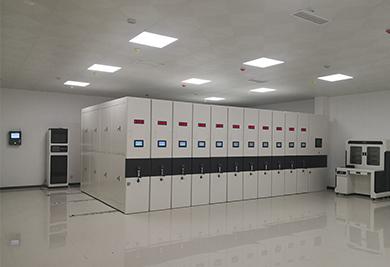 河北清河经济开发区管理委员会智能化档案室建设